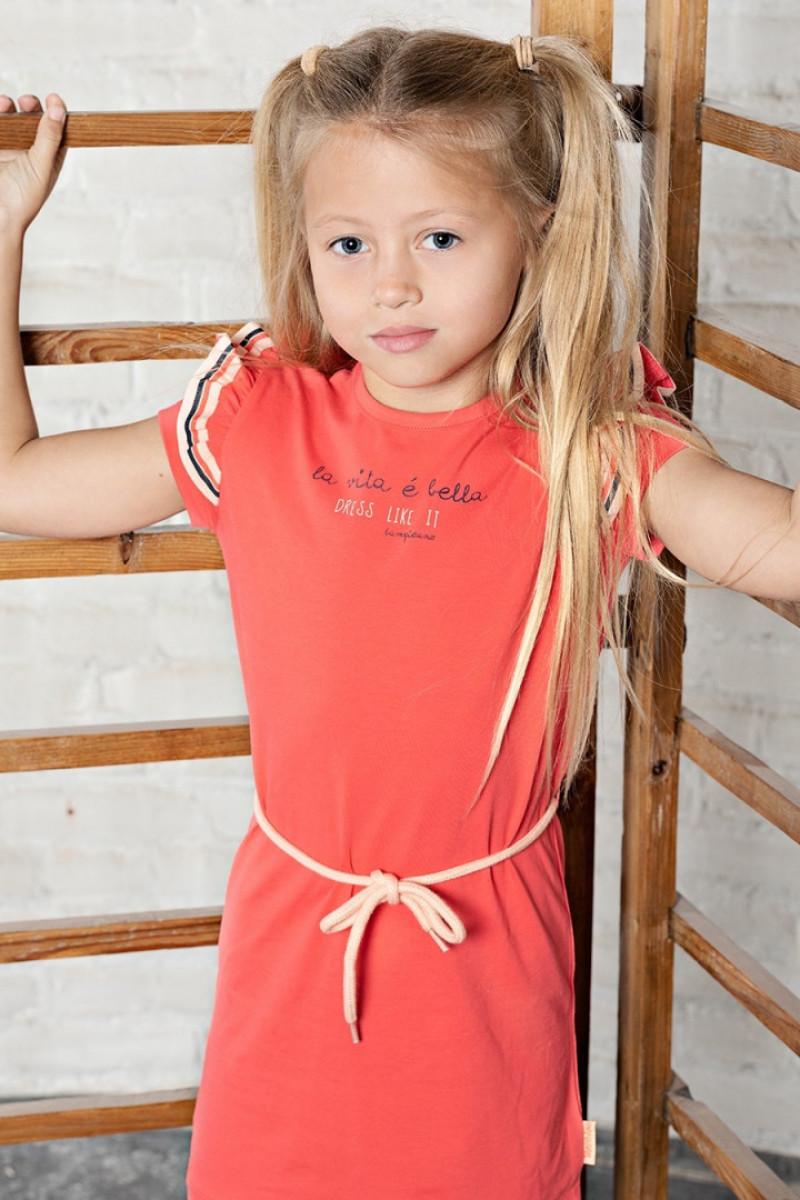 ZaZa Casting model ID: 3051